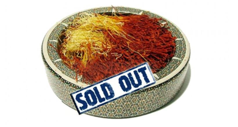 Premium Saffron Threads, 100% Organic